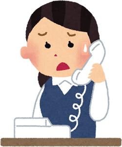 ヤミ金からの電話で困っています。職場の後輩の弟 …
